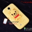 เคส Galaxy S4 - ลายการ์ตูน Pooh thumbnail 1