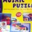 ตัวต่อโมเสก (Mosaic Puzzle) thumbnail 3