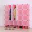 ตู้ DIY สีชมพู ลายเส้น ขนาดช่องละ 37x37 ซม. รับน้ำหนักได้ช่องละประมาณ 10-15 กิโลกรัม (ขนาด 12 และ 16 แถมชั้นวางรองเท้า) thumbnail 1