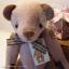 ตุ๊กตาหมีผ้าขูดขนสีน้ำตาลขนาด 19 cm. - Lilac thumbnail 5