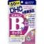 (แพ็คคุ่)DHC Vitamin C (20วัน) + DHC VITAMIN B-MIX 60 วัน อาหารเสริมเพื่อผิวเคลียร์ใส ไร้สิว ด้วย2ประสิทธิภาพการทำงาน thumbnail 3