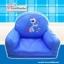 ม้าน้อยโพนี่ pony สีฟ้า 2 in 1 โซฟา+ที่นอนปิคนิคของเด็ก ใช้ในบ้านก็ได้ พกพาไปเที่ยวต่างจังหวัดมีตอนพับ 49*30 cm. ตอนกางเป็นที่นอน 49*93 cm.ระบุลายสำรองให้ 1 ลายด้วยนะคะ สินค้าส่งจากโรงงานไม่ใช่ที่ร้านค่ะ thumbnail 1
