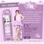 CC Milky Cream AQUA Body white Protection Mix Berry Binenary thumbnail 3