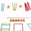 แท่งไม้ฝึกคิดคณิตศาสตร์ thumbnail 3
