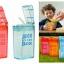 Juice in the Box กระบอกน้ำหัดดื่มสูญญากาศ พร้อมส่งสีฟ้า สีแดง และ สีชมพู (ราคานี้เป็นราคา 1 ชิ้น) ไม่ควรใส่น้ำร้อน นำไปนึ่ง หรือ เข้าไมโครเวฟ thumbnail 2