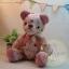 ตุ๊กตาหมีผ้าฝ้ายลายดอกไม้ขนาด 20 cm. - Kate thumbnail 5