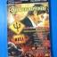 CONSTANTINE เฉลยเกม PlayStation 2 จากทีมงาน YK GROUP thumbnail 1