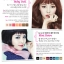 Etude House Play 101 Pencil #44 (Glitter) thumbnail 7