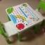 สีฟ้า นัInter Steel ชุดโต๊ะและเก้าอี้ เตรียมอนุบาล โต๊ะ ก-ฮ 1 ตัว + เก้าอี้ 2 ตัว ชุดโต๊ะเขียนหนังสือ/ทำกิจกรรมเด็ก ผลิตจากพลาสติกเนื้อดี แข็งแรง สามารถประกอบได้ง่าย ■ เหมาะกับการวางไว้ตามมุมต่างๆ ทั้งในบ้านและนอกบ้าน thumbnail 2