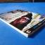 manhunt 2 เฉลยเกม PS2 thumbnail 4
