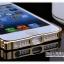 เคส iPhone5/5s CROSS LINE อลูมิเนียม thumbnail 8
