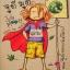 จูดี้ มูดี้ ตอน จูดี้ อยากช่วยโลก Judy Moody Saves the World / เมแกน แมคโดนัลด์ / อินนอฟ thumbnail 1