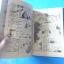 DRAGON BALL Z ชุด 5 เล่ม 1 และชุด 1 เล่ม 1 ขายรวม 2 เล่ม thumbnail 10