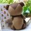 ตุ๊กตาหมีผ้าขนสีน้ำตาลขนาด 22 cm. - BandBand thumbnail 5