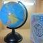 ลูกโลกGlobe เส้นผ่าศูนย์กลาง 20 cm. thumbnail 1