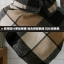 เสื้อโค้ทกันหนาวสไตล์สาวเกาหลี ทรงสามเหลี่ยม เก๋ๆ ลายสก็อต เนื้อผ้าไม่หนามากนะคะ thumbnail 8