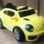 รถแบตเตอรี่ New Beetle thumbnail 1