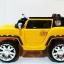 รถแบตเตอรี่เด็ก Hummer thumbnail 4