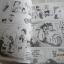DRAGON BALL ชุด เล่ม 1-3 thumbnail 5