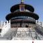 จิ๊กซอ 3 มิติ หอฟ้าเทียนถาน(The Temple of Heaven)(MC072h) thumbnail 6