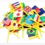 แผนที่โลก พร้อมธง 36 ประเทศ (Map of the World) thumbnail 6