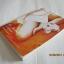 อุ๊บ...ส้มหล่น คนนี้ไงใช่เลย (Don't You Want Me) India Knight เขียน พรพิสุทธิ์ โอสถานนท์ แปล thumbnail 2