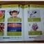 ปากกาอัจฉริยะ Tutor Pen รุ่นใหม่หนังสือ 10 เล่ม แถมโปสเตอร์ ก-ฮ thumbnail 18