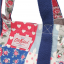 พร้อมส่งค่ะ Authentic Cath Kidston colour block tote thumbnail 15