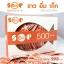 ชุดขาวใสเด้งใน 7 วัน แพ็คคู่ ในชุดมี Colly SOP 500 (30เม็ด)+ Colly Collagen 6000mg (30ซอง) thumbnail 4