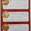 พรมมิ แซนทีน BRAHMI XANTHIN 60 เม็ด thumbnail 5
