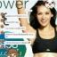 Power Fit By Yo อาหารเสริม thumbnail 11