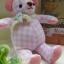 ตุ๊กตาหมีผ้าลายสก๊อตสีชมพูขนาด 9.5 cm. - Niza thumbnail 5