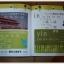 ปากกาอัจฉริยะ Tutor Pen รุ่นใหม่หนังสือ 10 เล่ม แถมโปสเตอร์ ก-ฮ thumbnail 16