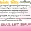 snail lift serum thumbnail 4