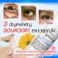 Dr. Young Eye Gel thumbnail 1
