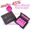ลดเคลียร์สต๊อก (เคาเตอร์ไทย มีกล่อง)ลดเกิน45% หมดแล้วหมดเลย เครื่องสำอางแท้ Nars Blush สี Starscape 4.5g.(ขนาดปกติ) บลัชปัดแก้มสีชมพูคอลเล็คชั่นพิเศษ Christopher Kane thumbnail 1