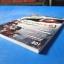manhunt 2 เฉลยเกม PS2 thumbnail 3