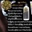 แชมพู cw colla witch shampoo thumbnail 7