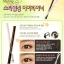 Etude House Styling Eye Liner #3 Brown thumbnail 6