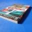 Devil May Cry 3 Special Edition คู่มือเฉลยเกมจากทีมงาน YK GROUP Play Station 2 thumbnail 5