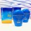 ลดมากกว่า30%* Shiseido Perfect UV Protector SPF 50+ PA++++ WetForce!! 50ml.ของแท้เคาเตอร์ไทยโลชั่นกันแดดที่ดีที่สุด thumbnail 7