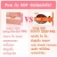 Colly SOP 500+ Colly Placenta รกปลาคอลลี่ ขาว เด็ก เด้ง 1 กล่อง 30 เม็ด thumbnail 6