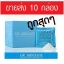 DR.ABSOLUTE Collagen คอลลาเจนบริสุทธิ์ 100% (1กล่องมี20ซอง) คอลลาเจนที่ดีที่สุด Pure 5000 mg. กับขนาดโมเลกุลที่เล็กมากเพียง 0.3 กิโลดาลตัน เล็กกว่าคอลลาเจนธรรมชาติถึง 1,000 เท่า นำเข้าจากเยอรมัน thumbnail 5