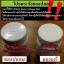 rosina collagen thumbnail 3