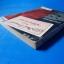 ไก๊ด์บางกอก โดย ตะ ท่าอิฐ พิมพ์เมื่อ ม.ค.2516 thumbnail 7
