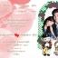 การ์ดแต่งงานแบบใส่ภาพตนเองได้ ขนาด 4x6 in thumbnail 54