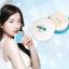 Shiseido Baby powder Pressed (medicated) 50 g.แป้งฝุ่นอัดแข็งเน้นสุขภาพผิวสะอาดไม่ระคายเคือง thumbnail 7