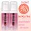 แพ็คคู่ Shiseido White Lucent Micro Targeting Spot Corrector (9 ml.X2) เซรั่มเนื้อละมุนซึมซาบสู่ผิวอย่างรวดเร็ว ช่วยลดเลือนจุดด่างดำทั้งที่มองเห็นชัดและมองไม่เห็นด้วยตาเปล่า แก้ไขปัญหาสีผิวไม่สม่ำเสมอ เหมาะสำหรับปัญหาจุดด่างดำสะสมที่ยากจะลดเลือน thumbnail 1