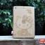 เคส iPad mini 1/2/3 - TPU Hello Kitty thumbnail 3