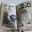 ROUJIN Z ผู้เฒ่าหุ้มเกราะ เล่มเดียวจบ KATSUHIRO OHTOMO เขียน thumbnail 3